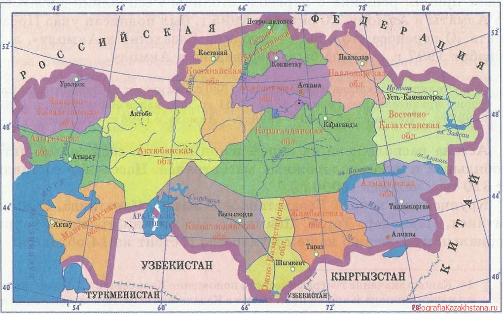 Kazahstan Na Karte Mira Fizicheskaya Geografiya Kazahstana